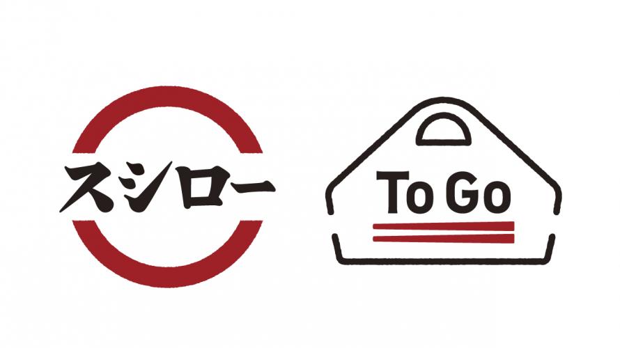 COVID-19 Is Turning Japan's Conveyor Belt Sushi Shops Into Next-Level Sushi Takeout