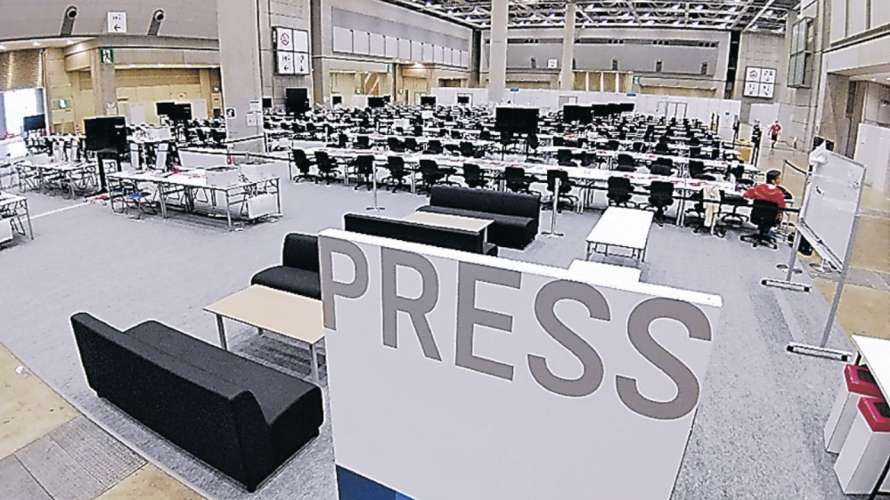 도쿄올림픽 메인 프레스센터 개장, 선수단도 속속 입국