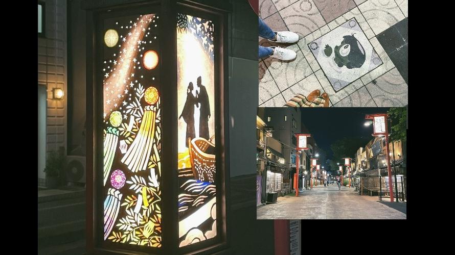 上野淺草夜散步  合羽橋本通遇見河童與中止的下町七夕祭典