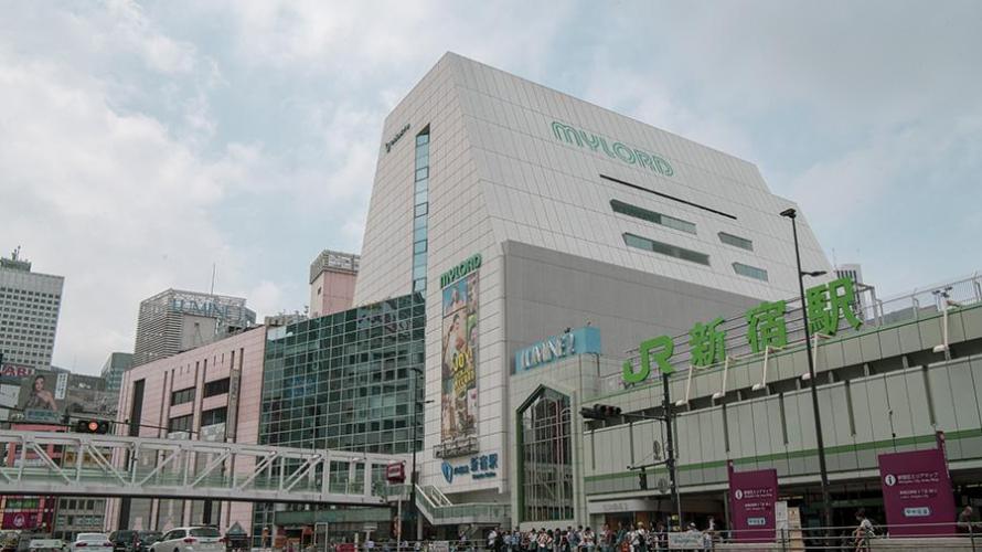 도쿄 신주쿠 역 주변, 26년에 걸친 대대적 리노베이션 프로젝트