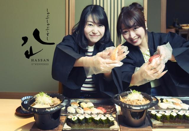 Experience making sushi at Shabu-shabu/sushi hassan Roppongi