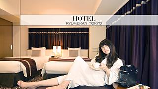 Hotel Ryumeikan Tokyo Khách sạn truyền thống và hiện đại ở Gà Tokyo!