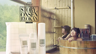 A story of Cosmetics and Japan's World Heritage Himeiji