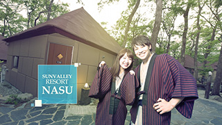 That Cottage and Hot Spring life at Hotel Sun Valley Nasu