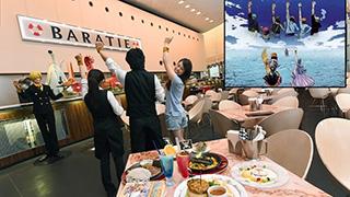 台場海賊王ONE PIECE主題餐廳-BARATIE-