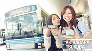 #SAVE MONEY AND TIME Traveling Japan By Tsukuba Express