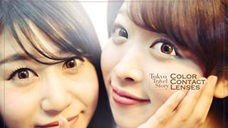 日本美瞳物語