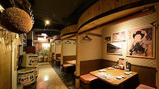 主題居酒屋品嘗京都當地料理