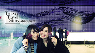 First Millennium brand in Japan!! New hotel with Unique concept Rooms