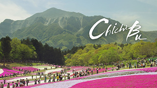Trip from Ikebukuro to Chichibu
