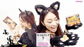 日本萬聖節變身大作戰之粉色貓咪妝篇