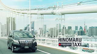 Keep it # Classy, with HINOMARU LIMOUSINE!