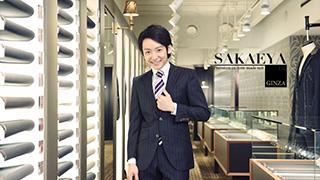 日本第一裁縫師為您訂製最高品質西裝