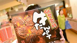 一生中一定要去吃一次的仙台牛舌