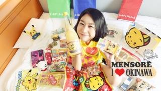 Japankuru推薦2015沖繩旅行購物清單