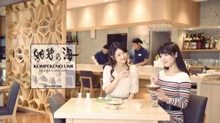 日本電視報導的正宗日本料理「紺碧之海」