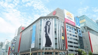 100 years of history! A Traditional Department Store in Tokyo!