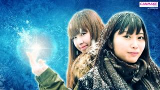 เอลซ่าและอันนาแห่ง FROZEN ผจญแดนคำสาปราชินีหิมะ โดย CANMAKE ในคารุอิซาวะ