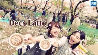 可愛拿鐵拉花自己做 日本旅遊必買「Deco Latte」