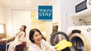 東京新宿適合長住的飯店「東急 STAY新宿」