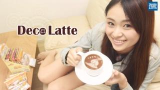 커피위의 아트 작품 - 타카라토미아츠 데코라떼