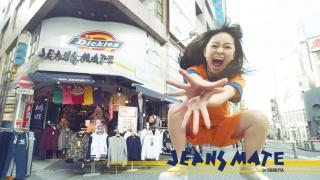 KA-ME-HA-ME-HAA〜JEANSMATE Shibuya's SUPER SAIYAN Fashion