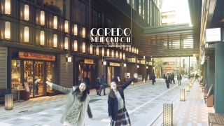 Traditional Meets Modern in Nihonbashi ~ COREDO MUROMACHI