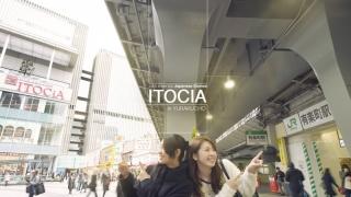 Prepare Your Taste Buds for ITOCiA @ Yurakucho Station, Tokyo!