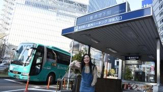 도쿄역 볼거리 - 야에스 지하상가