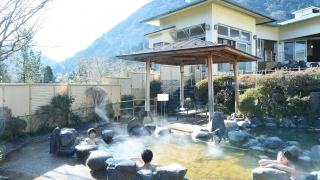 Relaxing Onsen, Japanese Culture and a New Level of