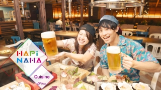 Enjoy Varieties of Cuisines @ Suntory The Premium Malt's Ocean Grill
