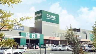 Get Your DIY ON @ CAINZ SUPER HOME CENTER  Nagoya!