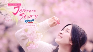 Restore Your Clear beautiful eyes with ROHTO Lycée blanc
