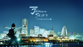 Let's make your day special in Yokohama!! Follow us to experience something extraordinary!