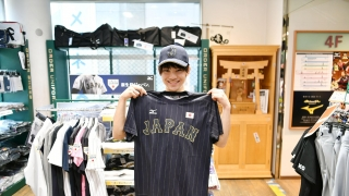 Check the MADE IN JAPAN sporting goods!