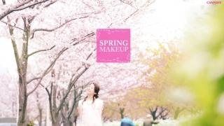 เรียนรู้วิธีเมคอัพยอดนิยมสไตล์ญี่ปุ่น ในฤดูใบไม้ผลิ กับ CANMAKE!