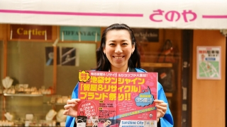 Ikebukuro Pawnshop Festival - A special shopping experience for you!!