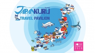 JAPANKURU VIRTUAL TRIP @ J-POP SUMMIT 2016