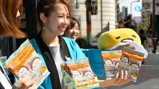 Free Gift For Foreign Visitors Only!! A Chance to Win a Gudetama Deco Latte Pack!!