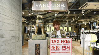 VANQUISH @ Shibuya 109 Men's - The Trendiest Summer Style for 2016!