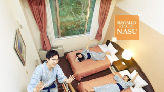 Mixed Hot Spring Resort in Hotel Sunvalley Nasu!