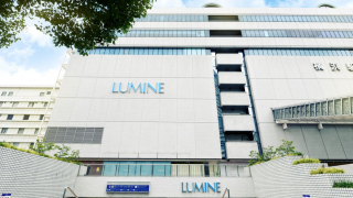 The Best Shopping and Sightseeing Spot in Yokohama - LUMINE Yokohama