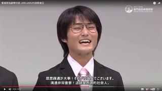 看搞笑短劇學日語 JARUJARU日語教室②