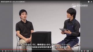 看搞笑短劇學日語 JARUJARU日語教室①