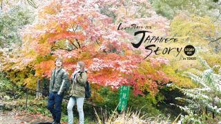喜愛溫泉的你必訪的溫泉觀光地 山形天童旅行記(1)