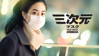 KOWA masks protect you in winter and keep you away from air pollution!