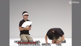 看搞笑短劇學日語 JARUJARU日語教室④