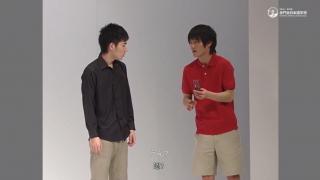 看搞笑短劇學日語 JARUJARU日語教室⑤