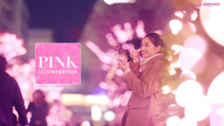 Have a pink night at Southern Terrace with CANMAKE