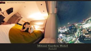 Tận hưởng tầm nhìn ban đêm của khách sạn Tokyo Mitsui Garden Hotel Ginza loại một !